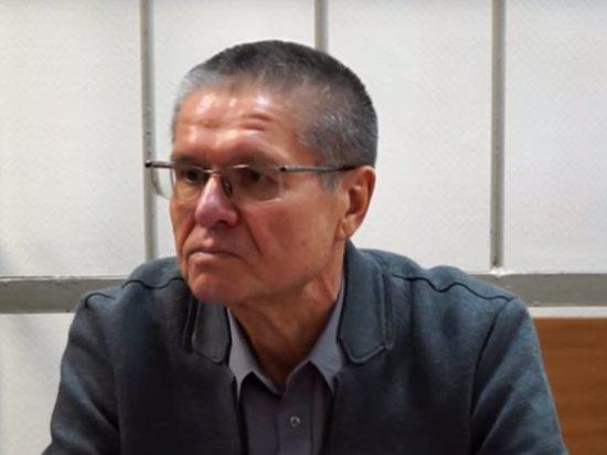Улюкаев попросил прощения и пообещал защищать