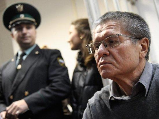 Последнее слово Улюкаева в суде: «Только запах серы и остался»