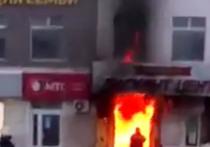 Магазин, расположенный в подмосковном Раменском, где сегодня утром в результате пожара 3 человека погибли и столько же пострадали, переехал в здание ТЦ «Аист» восемь дней назад