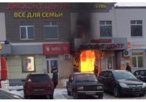 Китайская пиротехника и новогодние гирлянды, по всей видимости, стали причиной пожара в торговом центре «Аист» в подмосковном Раменском в пятницу утром, при котором погибли три человека