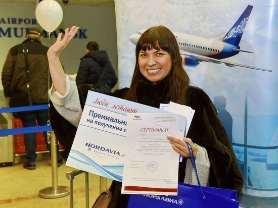 800-тысячным мурманским авиапассажиром стала Наталья Чернова