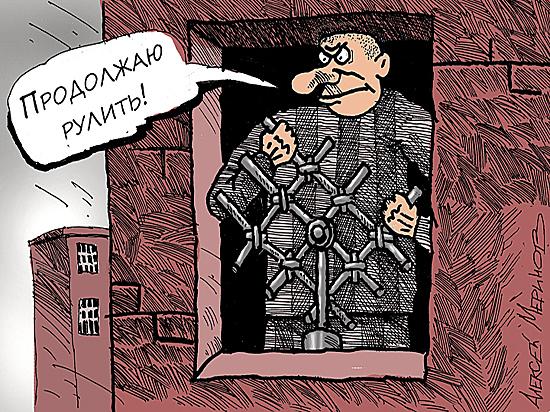 Как воруют тюремщики: замдиректора ФСИН понял это, попав за решетку