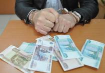 Начальника ОЭБиПК МУ МВД России «Мытищинское» задержали оперативники ФСБ по подозрению в мошенничестве на 9 млн рублей