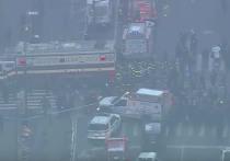 В понедельник, 11 декабря, в Нью-Йорке на автостанции  Port Authority Bus Terminal близ Таймс-сквер прогремел взрыв