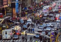 Полиция и спецслужбы США расследуют обстоятельства взрыва, прогремевшего в понедельник в центре Нью-Йорка, на Манхэттене, в районе центрального автовокзала