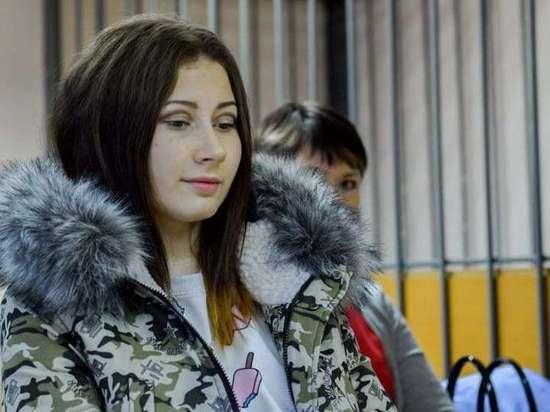 Живодерка из Хабаровска вышла замуж в СИЗО: «У меня все круто!»