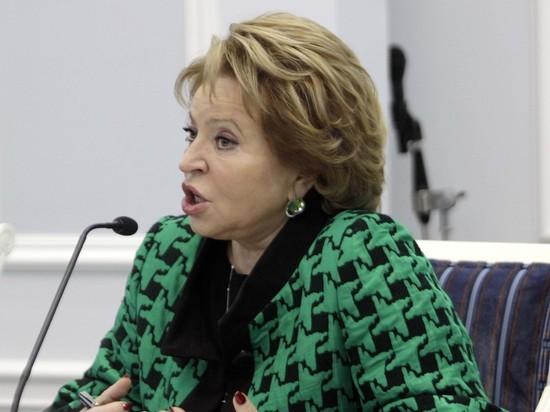 Матвиенко рассказала о законопроекте, наказывающем за участие подростков в протестах