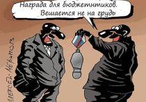 Поводом к рассмотрению дела в высшей судебной инстанции страны стало обращение нескольких граждан, в том числе и жительницы Карелии