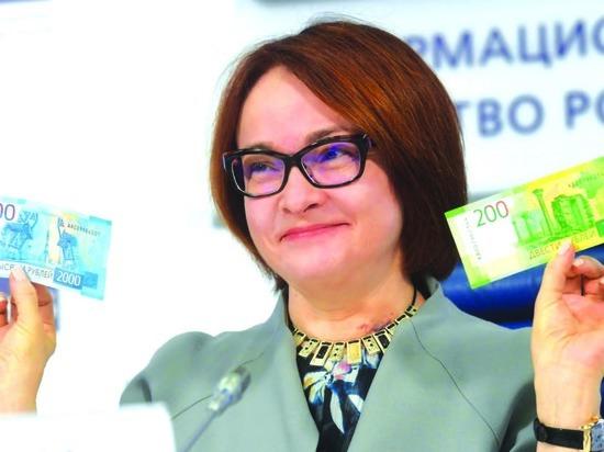 «Народные» 200 и 2000 рублей скоро появятся на Кубани