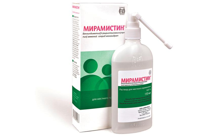 мирамистин при половых инфекциях