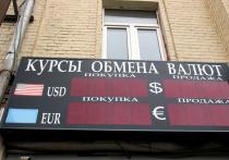 Три «убийцы» рубля: спешите купить валюту