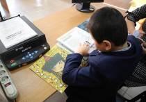 Прийти в библиотеку, взять книгу и погрузиться в ее чтение, отправившись в увлекательное путешествие