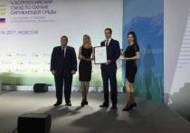 Ярославская область названа регионом с наиболее активной экологической политикой