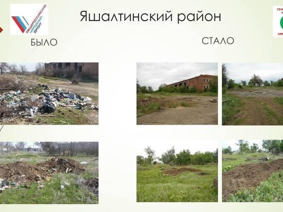 В Калмыкии благодаря проекту ОНФ удалось ликвидировать 32 свалки