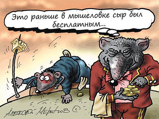 Россияне оказались в кредитной ловушке: