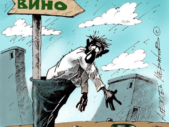 Зависимый Иркутск