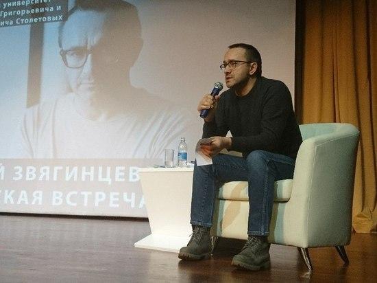 Андрей Звягинцев: «Я снимаю не в угоду зрителю, а по зову сердца»