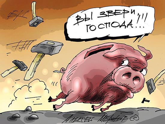 Путин и Медведев вошли в заочный клинч по поводу ВВП