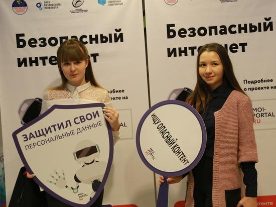 Тюмень становится инновационным центром России