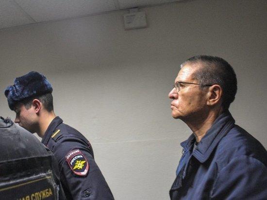 Бывшего министра приговорили к восьми годам строгого режима