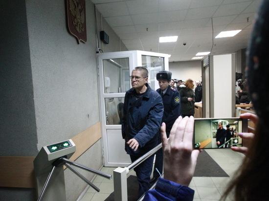 Приговор Улюкаеву: восемь лет строгого режима