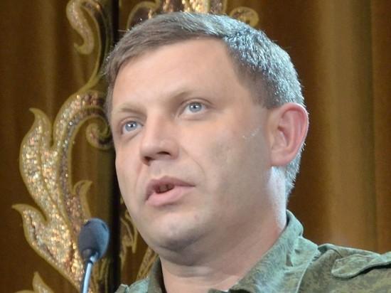 Это стало реакцией на решение Канады и США помочь Киеву в приобретении летального оружия