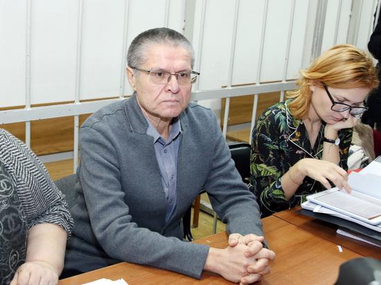 Суд выносит приговор экс-министру Улюкаеву