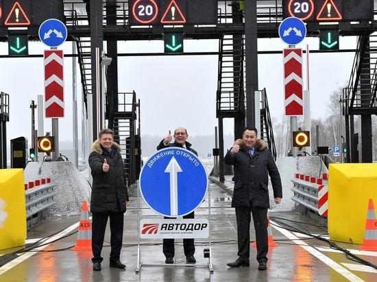 В Тверской области торжественно открыли участок М11