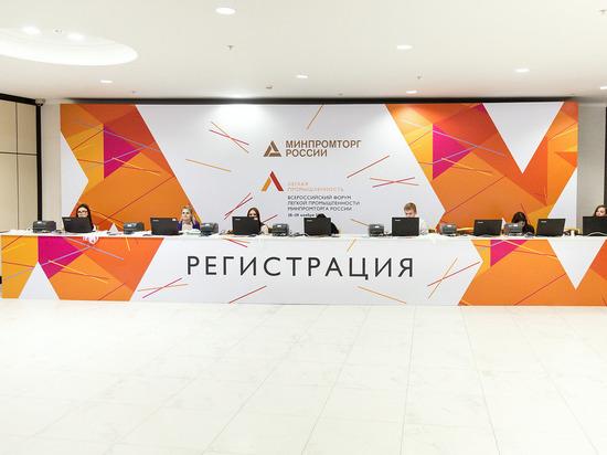 Что ждет российский легпром