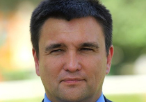 Глава украинской демократии Павел Климкин пригрозил России новой «очень серьезной» партией санкций