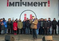 Сторонники экс-главы одесской ОГА вышли на новый «Марш за импичмент»