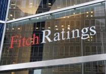Международное рейтинговое агентство Fitch подтвердило рейтинг Костромской области