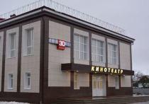 Новый современный кинозал в Нерехте готовятся открыть к Новому году