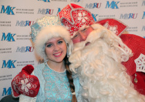 В редакции газеты «Московский комсомолец» уже стало доброй традицией получать пожелания счастливого Нового года от  Деда Мороза и Снегурочки
