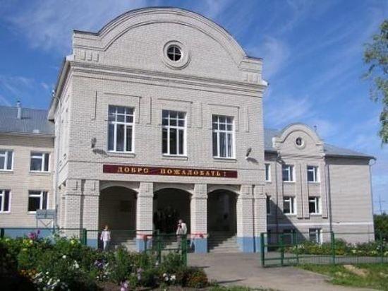 В Костромской области освободили от занимаемой должности директора  школы