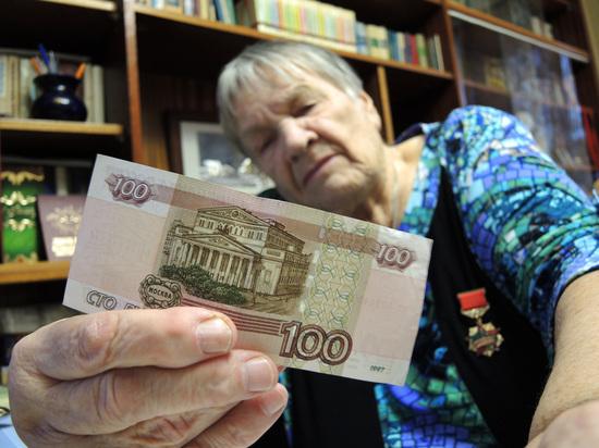 Прогноз роста российских пенсий до 2020 года обескуражил