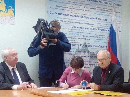 Врачи, коммунальщики, бизнесмены станут наблюдателями на выборах Президента РФ в Костромской области