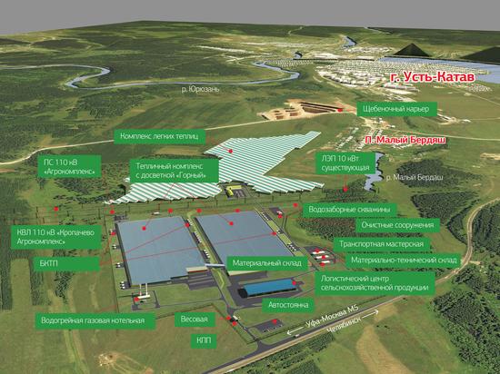 В Челябинской области будет построен уникальный тепличный комплекс «Горный»