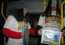 Кто стоит за уличными волонтерами, атаковавшими челябинские маршрутки