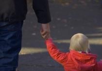 В Костромской области сиротам помогают жить и воспитываться в семье