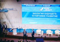 ОНФ спасает российскую экологию: неравная борьба с чиновниками