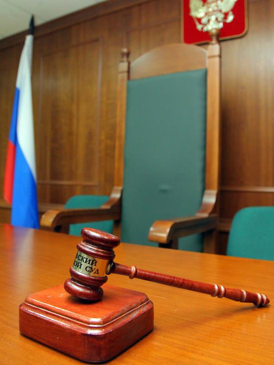 В Москве за шпионаж арестовали гражданина Норвегии