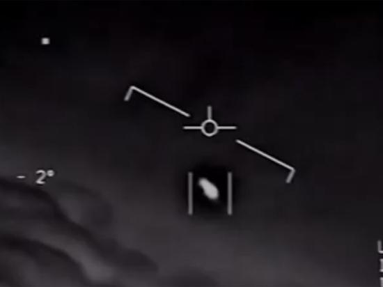 Пентагон опубликовал ранее засекреченное видео погони за НЛО