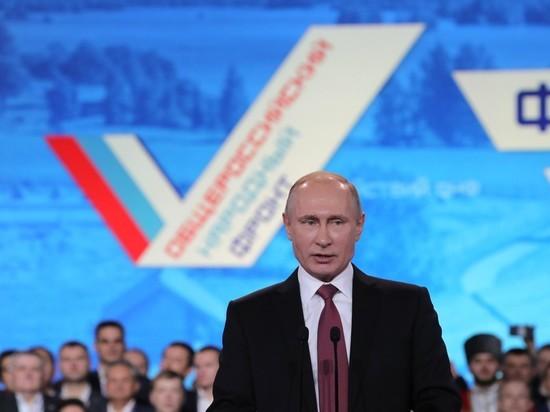 Для начала нужно собрать 300 тысяч автографов россиян