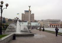В украинском МИД с воодушевлением встретили новость о принятии ГА ООН резолюции по ситуации в области прав человека в Крыму