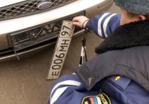 Бороться с продажей «красивых» автомобильных номеров намерено МВД