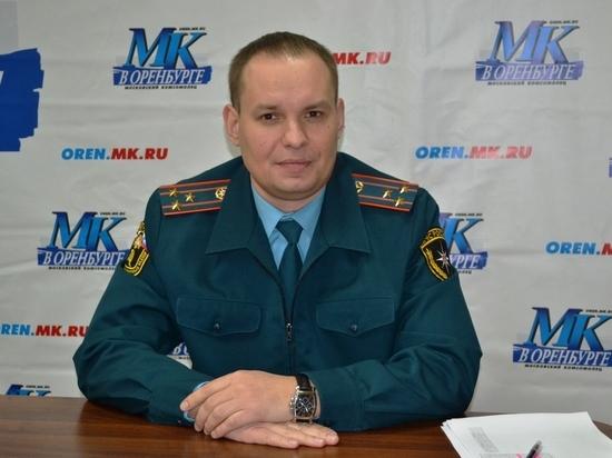 Надежда на «авось» дает работу ГУ МЧС России Оренбургской области