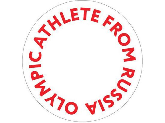 МОК опубликовал логотип для российских спортсменов на Олимпиаде-2018