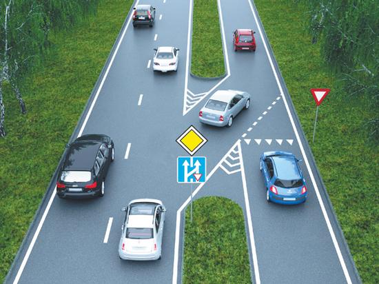 Зачем в России вводят новые дорожные знаки
