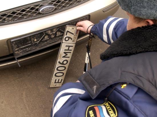 Новый проект МВД призван бороться с автомобилистами и гаишниками, которые пытаются нажиться на продаже автознаков